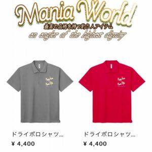 Mania World